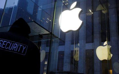 Eвропейската комисия наказа Apple с €13 млрд.