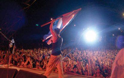 Преди Rolling Stones в Куба бяха Audioslave