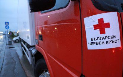 Тръгна хуманитарната помощ за бежанците в Македония