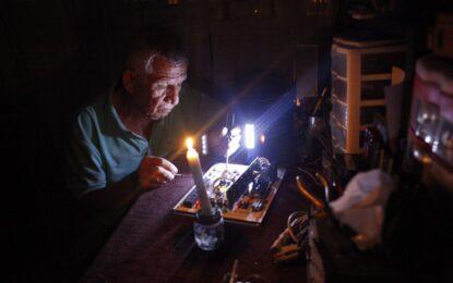 Венецуела вече работи 2 дни седмично, за да пести ток