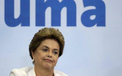 Парламентарна комисия препоръча отстраняването на Дилма Русеф