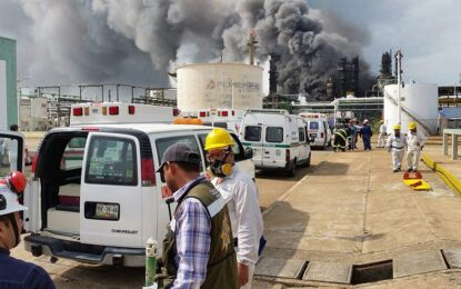 Жертви и десетки ранени при взрив в мексикански завод