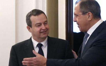 Русия поиска закриване на международния трибунал в Хага
