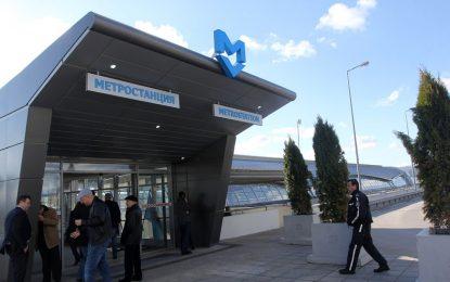 Брюксел дава още  €368 млн. за метрото, но под условие