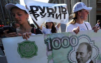 Русия пуска банкноти от 200 и 2000 рубли