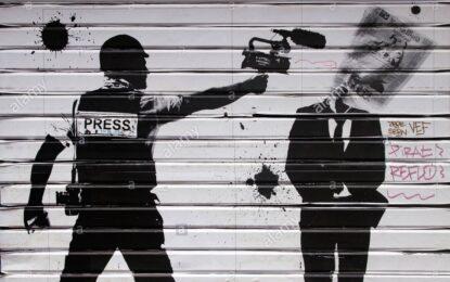 България последна в ЕС по свобода на пресата
