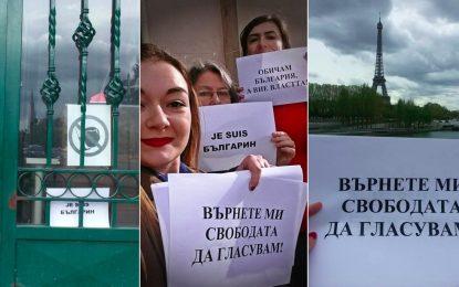 Je suis българин, заявиха избиратели във Франция