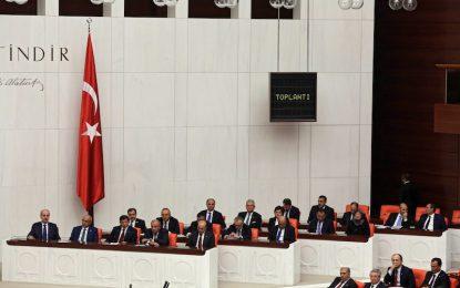 """В Турция се чуха призиви """"Коранът – в Конституцията"""""""