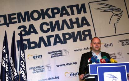 ДСБ искат оставката на Московски заради корупцията в ДАИ