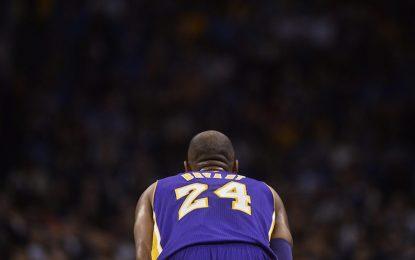 Избрано от НБА: Мамба аут