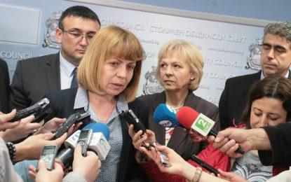И Фандъкова иска Сметната палата да влезе в ЦГМ