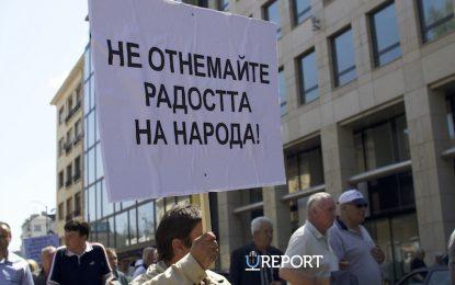 Кукери поведоха ракиджиите в София