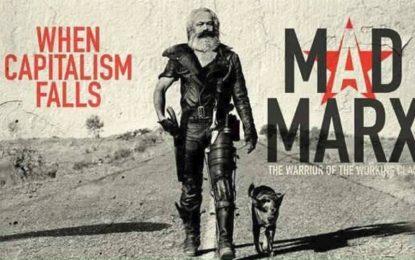 Китай преоткрива марксизма