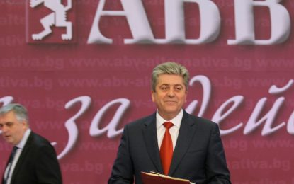 Първанов поиска нова коалиция – и президент на АБВ