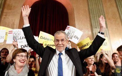 Австрия избра Европа пред национализма
