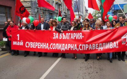 БСП се обяви срещу еднодневните трудови договори