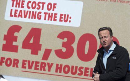 Повечето британци искат в ЕС