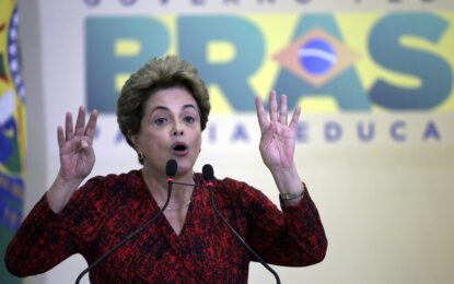 Русеф поиска спасение от Върховния съд в Бразилия