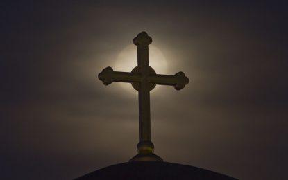 Неизвестни пребиха свещеник в Стара Загора
