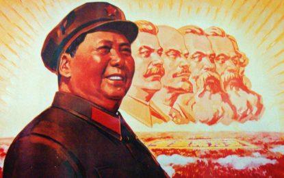 Китай отбеляза с мълчание юбилея на Културната революция