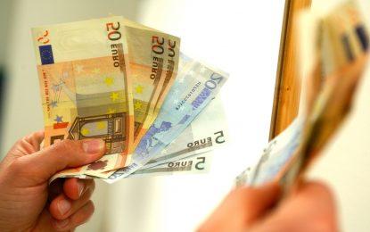 Бежанец намери €150 000 и ги предаде на полицията