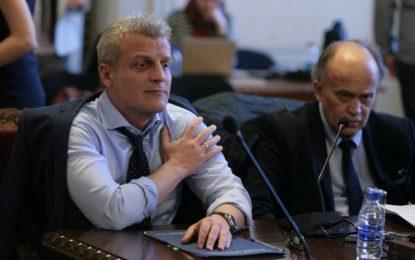 ГЕРБ се отказа от реформа на Москов