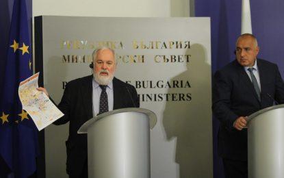 Брюксел вдигна газовите акции на България