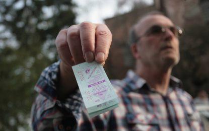 Софиянци пак протестират срещу цената на билета