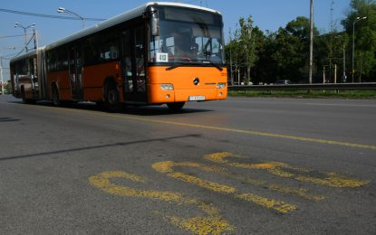 Парламентът прати Сметната палата в Центъра за градска мобилност
