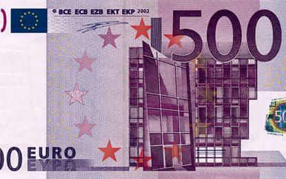 """Край на """"банкнотата на мафията"""" в Европа"""