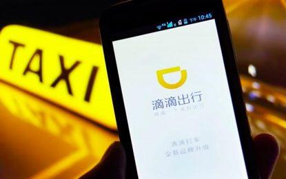 Apple налива $1 милиард в китайски конкурент на Uber