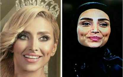 Иран арестува 8 жени за непристойни снимки по коса