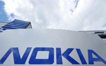 Microsoft зачеркна легендата Nokia