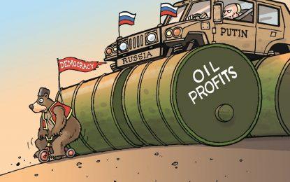 Руската икономическа революция, която така и не се състоя