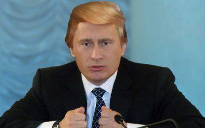 Тръмп допусна, че може да признае Крим