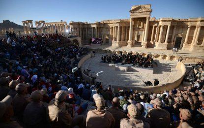 Палмира стана сцена