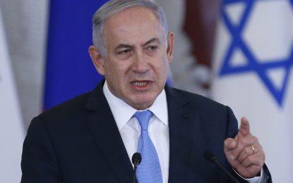 Израел отказва да се подчини на ООН за Палестина