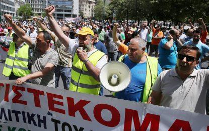 Демонстранти блокираха гръцката агенция за приватизацията