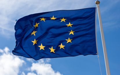 ЕС ти роден, наш!