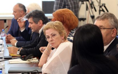 Кандидатите за КЗК представиха идеите си в парламента