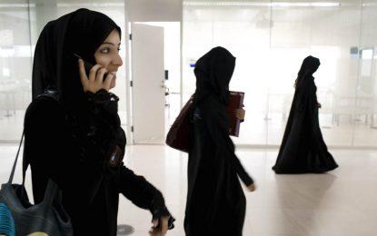 Катар осъди изнасилена жена за извънбрачен секс