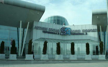 Наддаването за софийското летище е открито