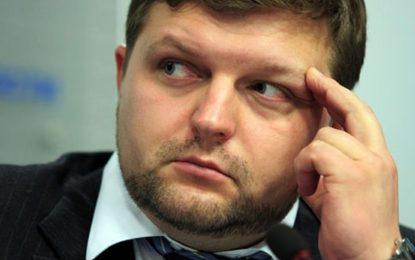 В Русия арестуваха губернатор в ресторант с €400 000
