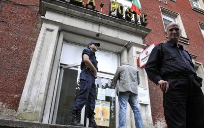 МВР арестува двама души за обира на пощата в Хасково