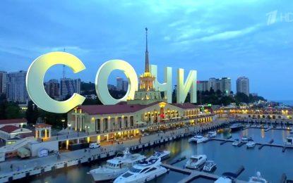 Мека топлина между Москва и Анкара