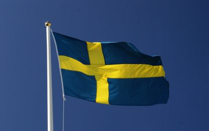 Кат Швеция няма втора