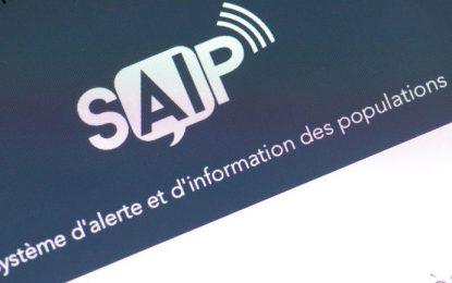 Мобилно приложение алармира за атентати във Франция