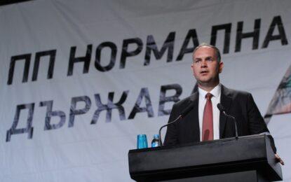 Кадиев вече е лидер на партия