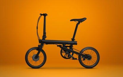 С колело в раницата