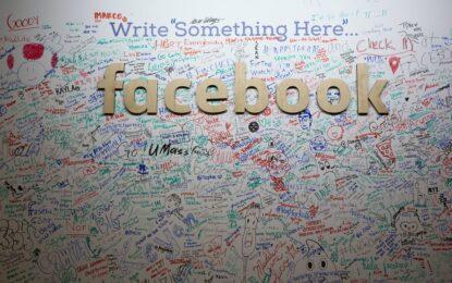 Facebook вижда края на словото. Във Facebook